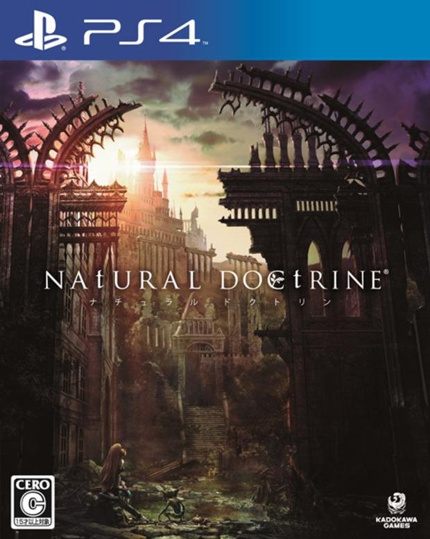 Natural Doctrine: pubblicata la cover PS4 e nuove immagini