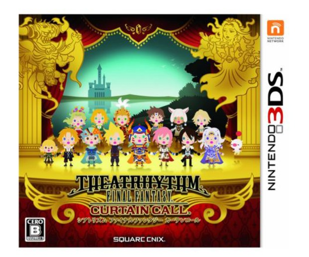 Theatrhythm Final Fantasy: Curtain Call - diffusa la copertina ufficiale