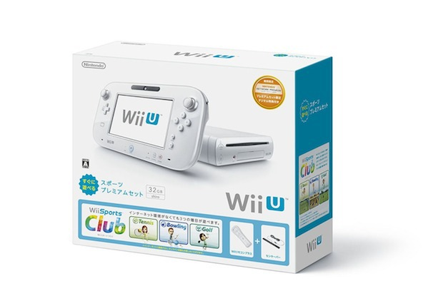 Wii U: nuovo bundle annunciato per il Giappone