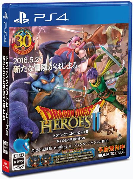 dragon-quest-heroes-2_notizia.jpg