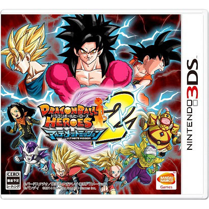 Dragon Ball Heroes Ultimate Mission 2: copertina giapponese