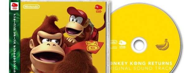 Nuovi premi nello Star Catalogo giapponese di Nintendo