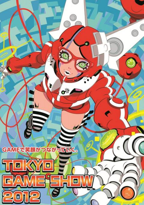 Tokyo Game Show 2012: il poster ufficiale