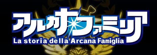 La storia della Arcana Famiglia, episodio inedito e nuovo gioco dal franchise videoludico