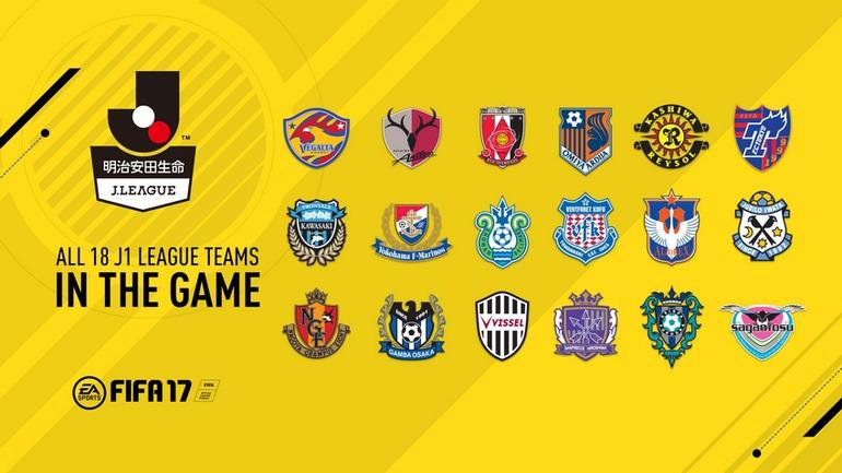 FIFA 17: arrivano le squadre della J1 League