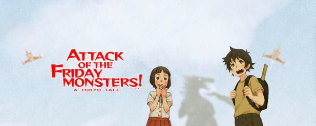Attack of the Friday Monster: A Tokyo Tale - recensione - 3DS