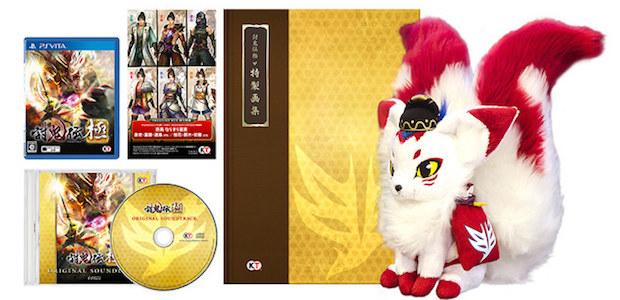 Toukiden Extreme: annunciata l'edizione limitata