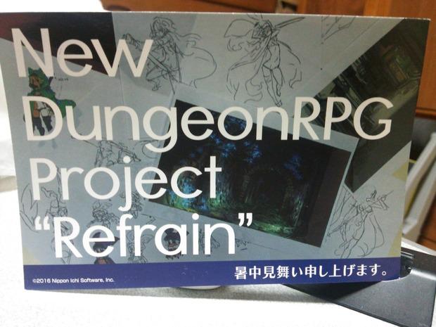 Nippon Ichi svelerà 'Project Refrain' questa settimana