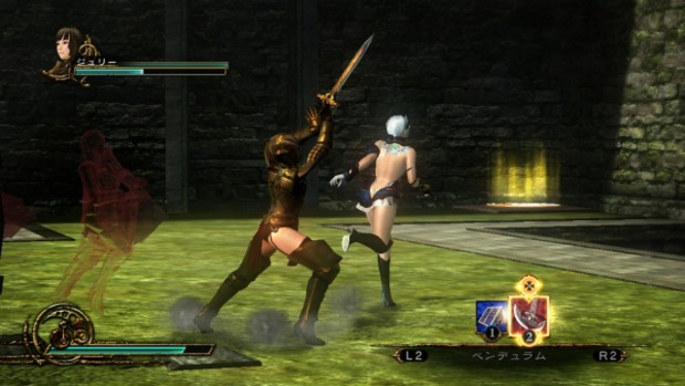 Deception IV: Blood Ties si mostra in immagini