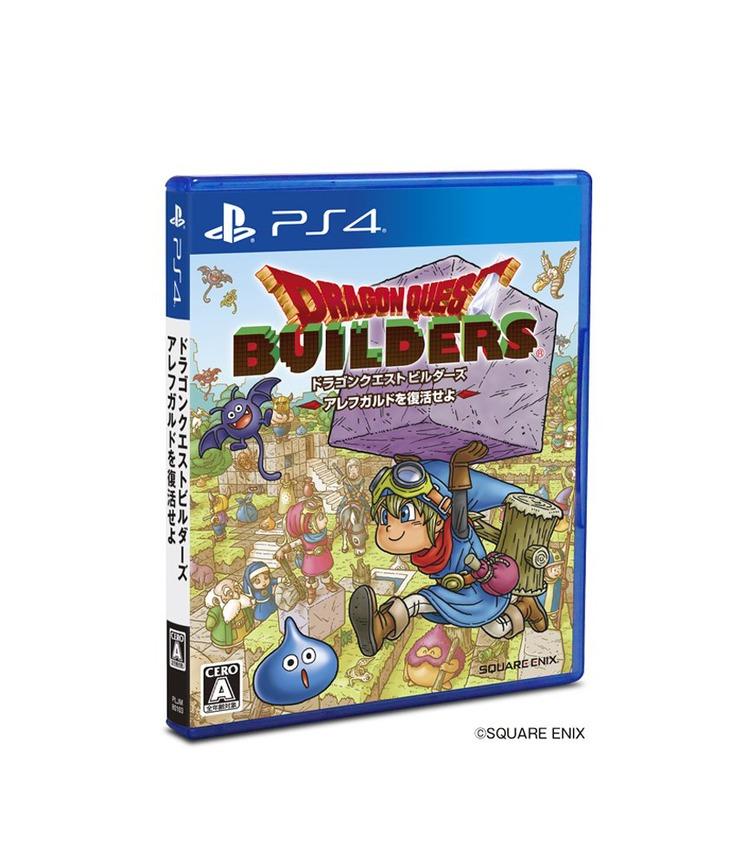 Dragon Quest Builders: livestream in programma il 27 novembre