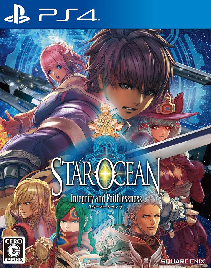 Star Ocean V: nuovi screenshot e artwork di copertina