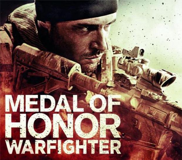 Medal of Honor Warfighter: immagini sfuocate da OXM