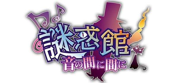 Prime immagini per Nazo Waku Yakata, avventura grafica per Nintendo 3DS di Capcom