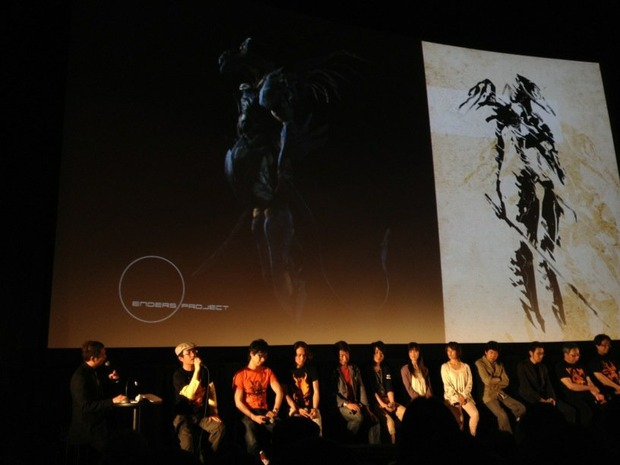 Zone of The Enders: annunciato 'Enders Project', terzo videogioco della serie