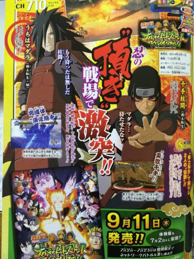 Naruto Shippuden: Ultimate Ninja Storm Revolution - svelati due nuovi personaggi