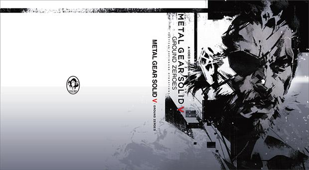 Metal Gear Solid 5: Ground Zeroes, cover disegnata da Shinkawa per i giapponesi