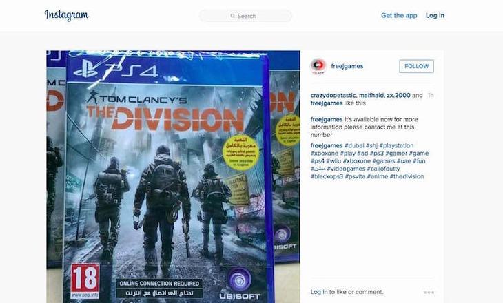 The Division: rotto il day one negli Emirati Arabi, il gioco è già in vendita a Dubai