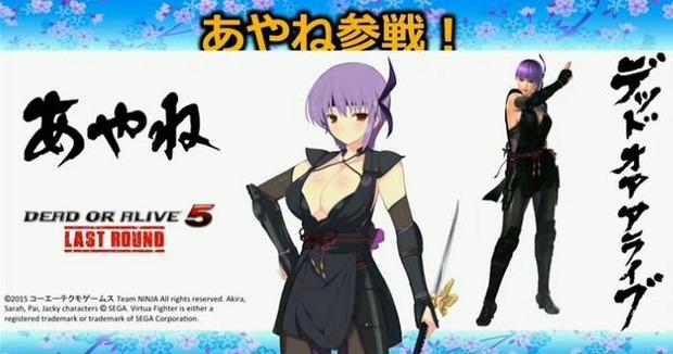 Ayane di Dead or Alive invade Senran Kagura: Estival Versus