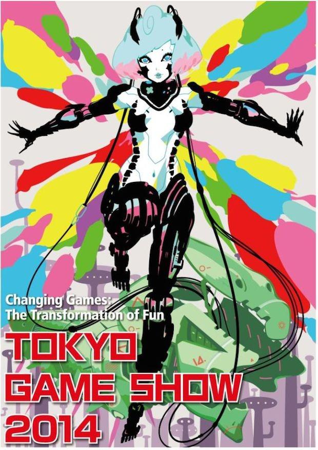Tokyo Game Show 2014: poster ufficiale dell'evento