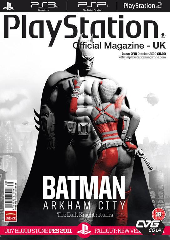 Batman: Arkham City, nuovo artwork dalla copertina di OPM