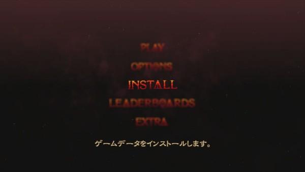 Arriva la patch per la versione PS3 di Bayonetta