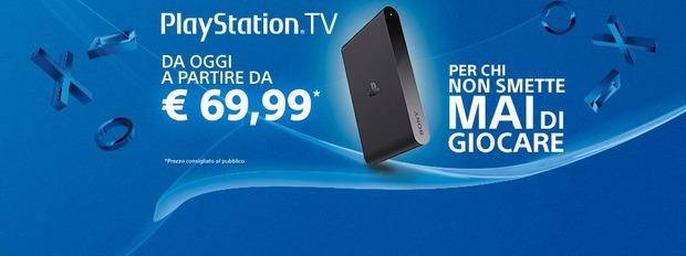 [Aggiornata] Sony taglia il prezzo di PlayStation TV nel Regno Unito - Notizia