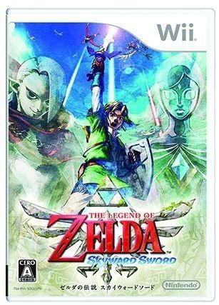 The Legend of Zelda Skyward Sword: boxart giapponese