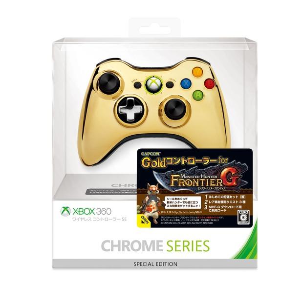 Monster Hunter Frontier G: un controller Xbox 360 dorato per i fan della serie