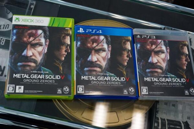 Metal Gear Solid 5: Ground Zeroes - uno sguardo alle cover giapponesi