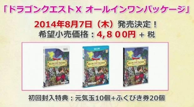 Dragon Quest X: annunciata una nuova edizione