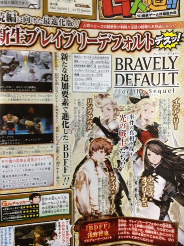 Square Enix annuncia 'Bravely Default: For the Sequel'