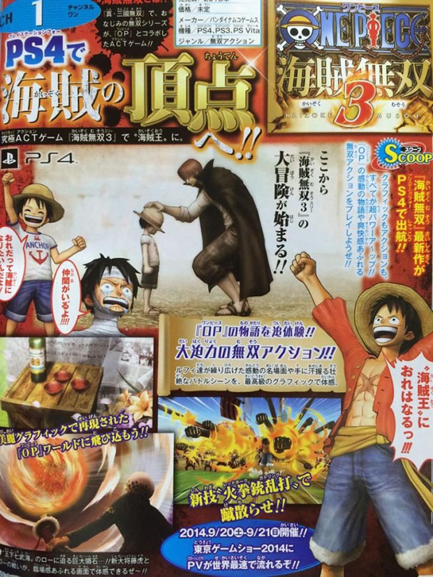 One Piece: Pirate Warriors 3 annunciato per PlayStation 3, PlayStation 4 e PS Vita