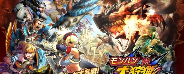 Monster Hunter Mezeporta Reclamation: Pubblicati i primi video
