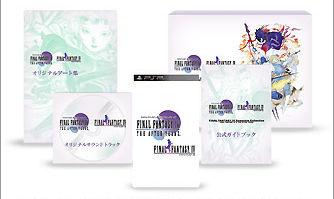 Data JAP e Collector's Edition per Final Fantasy IV Complete Collection