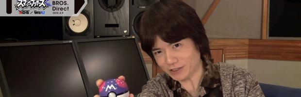Super Smash Bros: Masahiro Sakurai è pronto alla pensione?