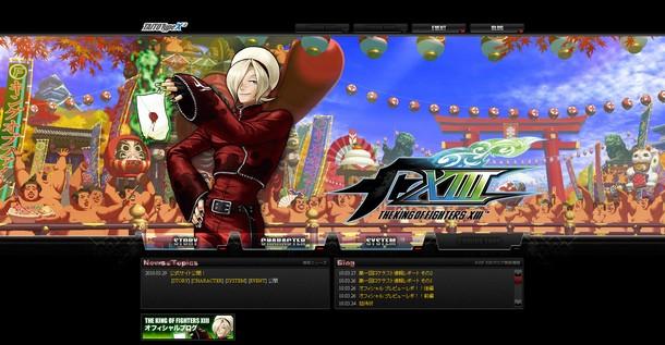 King of Fighters XIII, aperto il sito ufficiale