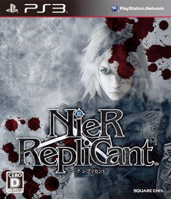 Il Giappone accoglie Nier (Replicant)