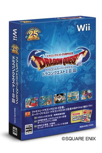 Un trailer di Dragon Quest X nella Dragon Quest Collection per Nintendo Wii