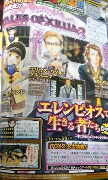 Tales of Xillia 2: informazioni su nuovi personaggi