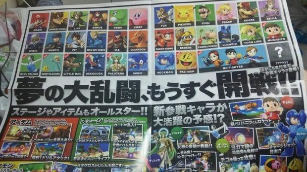 Super Smash Bros: un personaggio sconosciuto appare nel volantino del World Hobby Fair