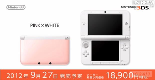 Nintendo Direct: rivelata la nuova console 3DS rosa e bianca