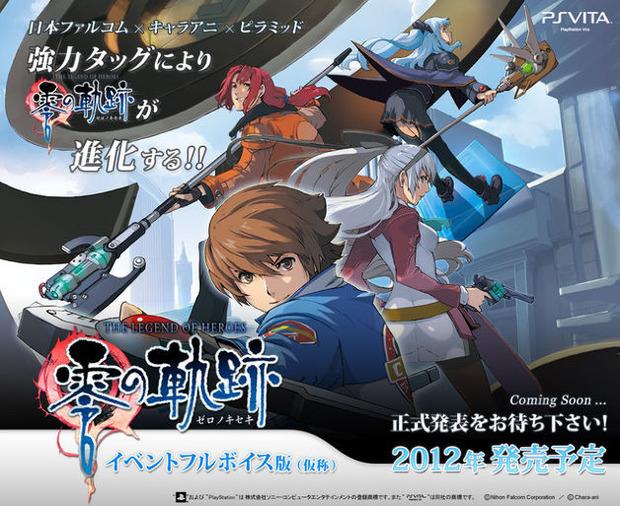 Falcom annuncia una versione PS Vita di Legend of Heroes: Zero no Kiseki