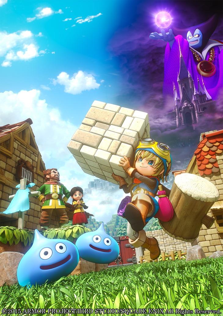Dragon Quest Builders: nuove immagini del gioco