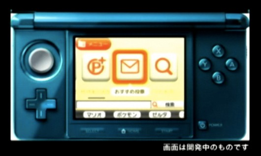 Nintendo 3DS: mostrato lo shopping channel