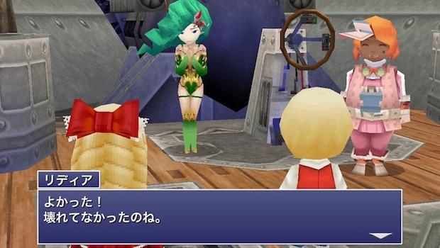 Final Fantasy 4: The After Years uscirà a novembre