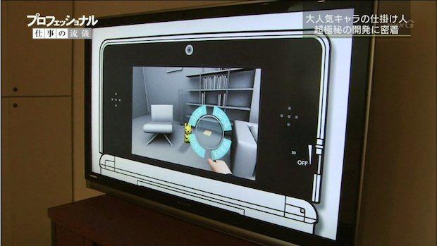 Pokemon: gioco con Pikachu investigatore in arrivo nel 2015
