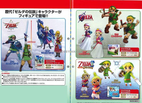 Link e Zelda in tre nuovi set di statuette da collezione