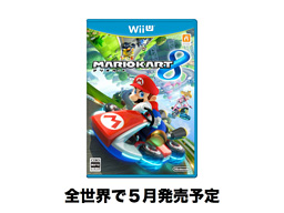 Mario Kart 8: data di uscita annunciata