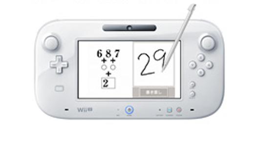 Wii U: giochi Nintendo DS sulla Virtual Console