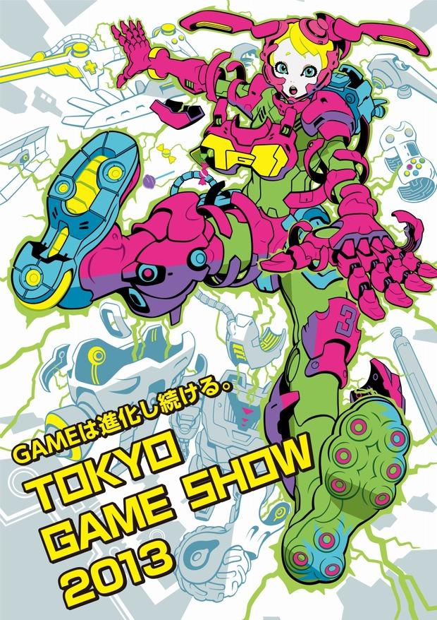 Il manifesto ufficiale del Tokyo Game Show 2013